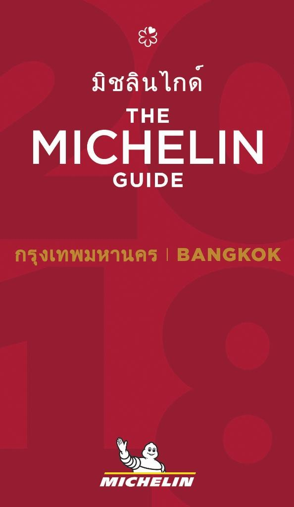 Cover Guide Michelin Bangkok
