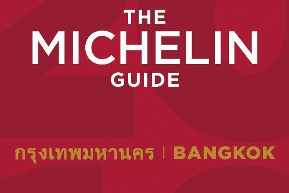 Guide Michelin Bangkok