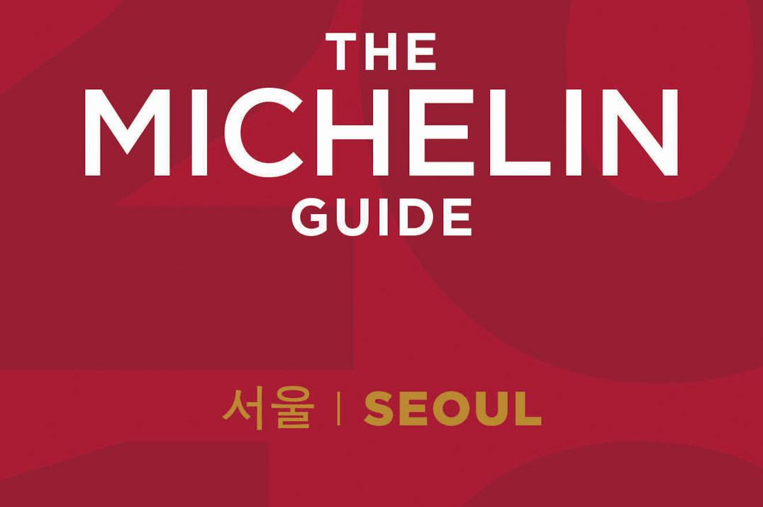 Guide Michelin Seoul