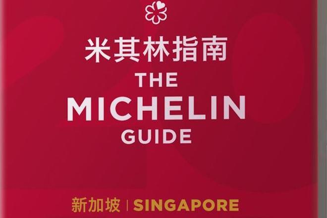Guide Michelin Singapur